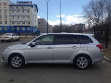 Комсомольск-на-Амуре Corolla Fielder