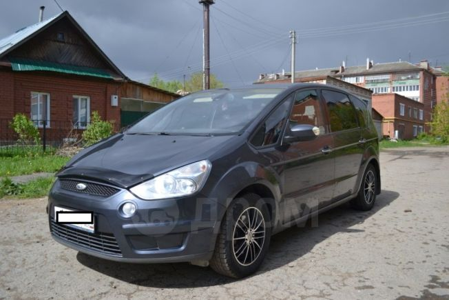 Ford S-MAX, 2008 год, 559 000 руб.
