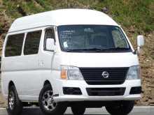 Владивосток Caravan 2012
