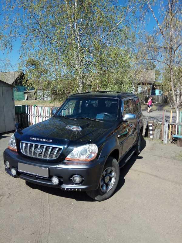 Hyundai Terracan, 2002 год, 480 000 руб.