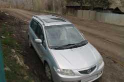 Алтайское Premacy 2002