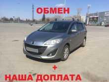 Омск Mazda5 2011