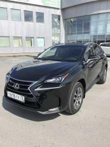 Тюмень Lexus NX200 2017