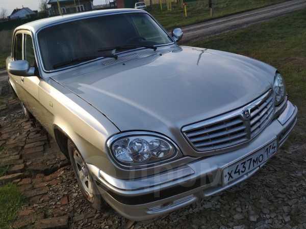 ГАЗ 31105 Волга, 2005 год, 43 210 руб.