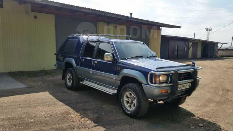 Mitsubishi Strada, 1994 год, 420 000 руб.