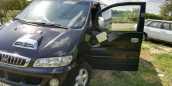 Hyundai Starex, 2003 год, 310 000 руб.