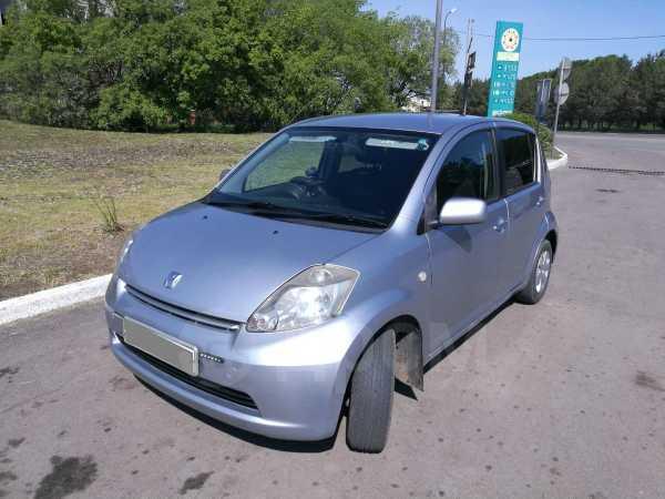 Toyota Passo, 2006 год, 280 000 руб.