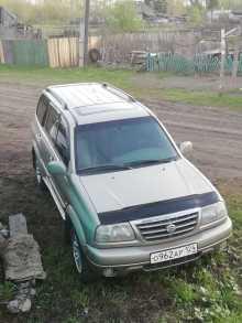 Назарово Grand Vitara XL-7