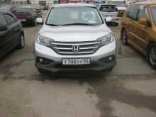 Омск CR-V 2013