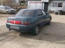 Усть-Илимск 2110 1999