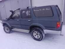 Северобайкальск Hilux Surf 1991