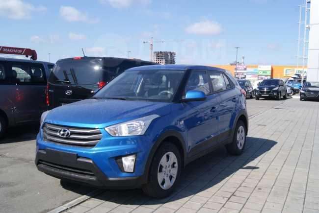 Hyundai Creta, 2018 год, 1 031 000 руб.