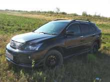 Комсомольск-на-Амуре RX400h 2008
