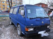 Владивосток Caravan 1998