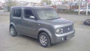 Курган Cube 2006