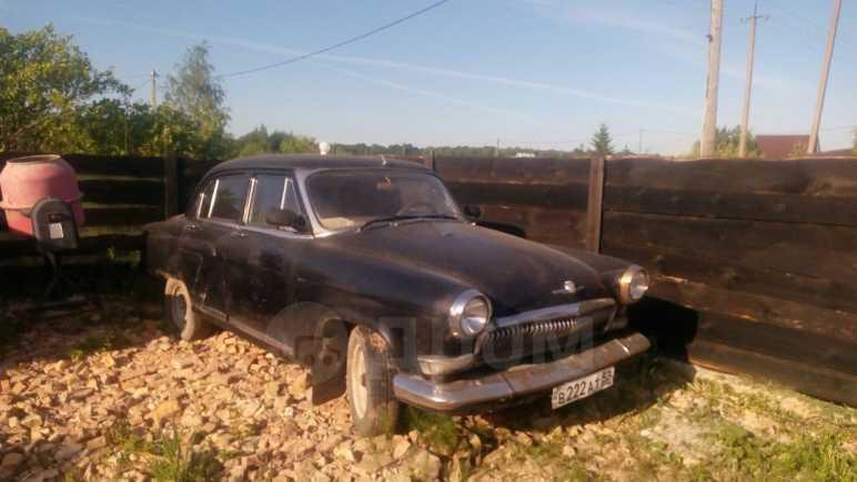 ГАЗ 21 Волга, 1967 год, 30 000 руб.