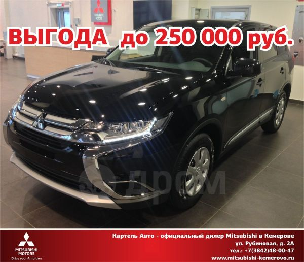 Mitsubishi Outlander, 2018 год, 1 388 000 руб.