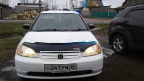 Куйбышев Civic Ferio 2000
