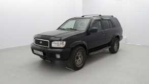 Свободный Pathfinder 2001
