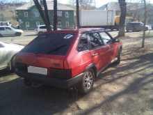 Красноярск 2109 1995