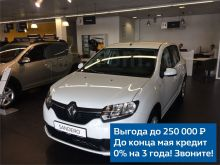 Renault Sandero, 2018 г., Новосибирск