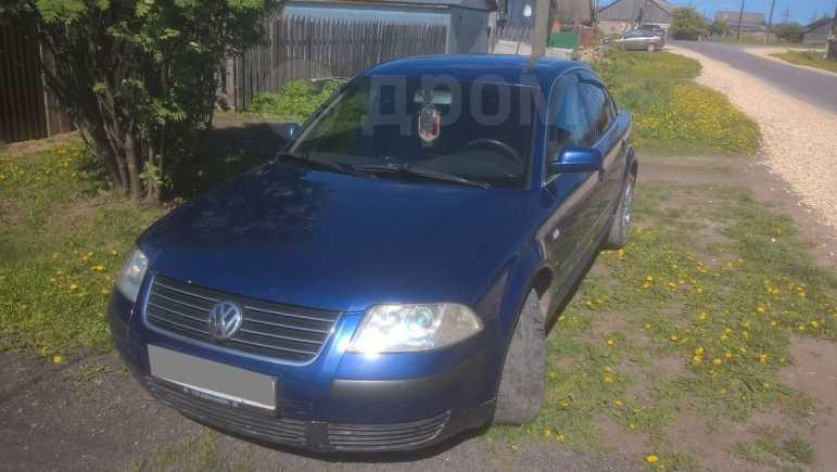 Volkswagen Passat, 2002 год, 229 500 руб.