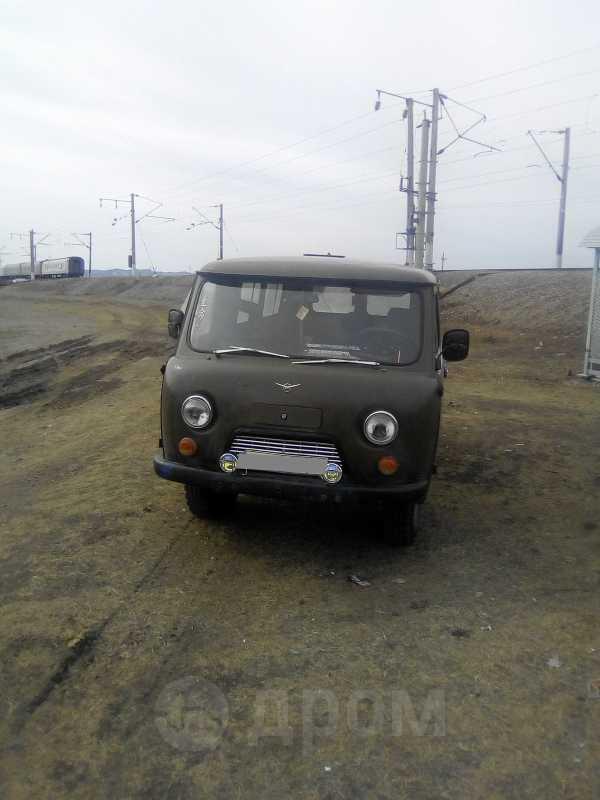 УАЗ Буханка, 1995 год, 220 000 руб.