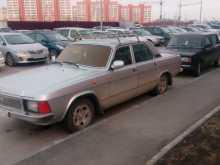 Новосибирск 3102 Волга 2003