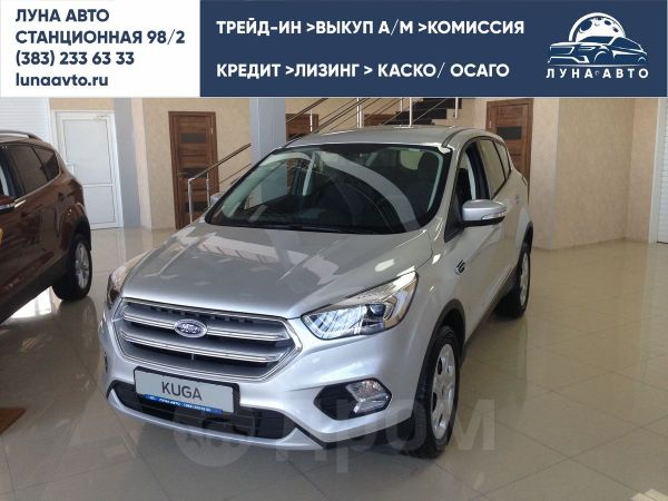 Ford Kuga, 2018 год, 1 573 000 руб.
