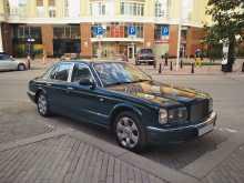 Екатеринбург Arnage 2000