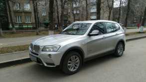 Уфа X3 2012