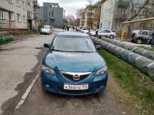 Новосибирск Mazda3 2006