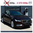 Volvo S90, 2017 год, 3 373 500 руб.