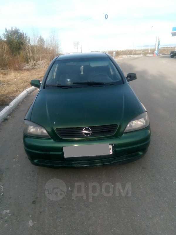 Opel Astra, 1998 год, 130 000 руб.