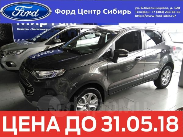 Ford EcoSport, 2018 год, 1 109 000 руб.