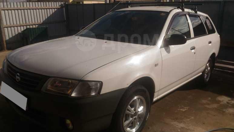 Nissan AD, 2006 год, 250 000 руб.