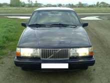 Барнаул 940 1997