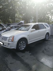 Краснодар SRX 2007