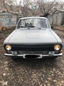 Екатеринбург 24 Волга 1991