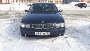 Уфа 7-Series 2002