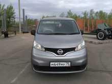 Чита Nissan NV200 2011