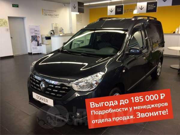 Renault Dokker, 2018 год, 1 082 248 руб.