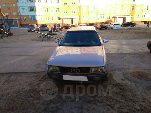 Audi 80, 1989 год, 35 000 руб.