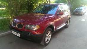 Иркутск X3 2005