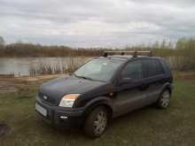Мариинск Fusion 2006