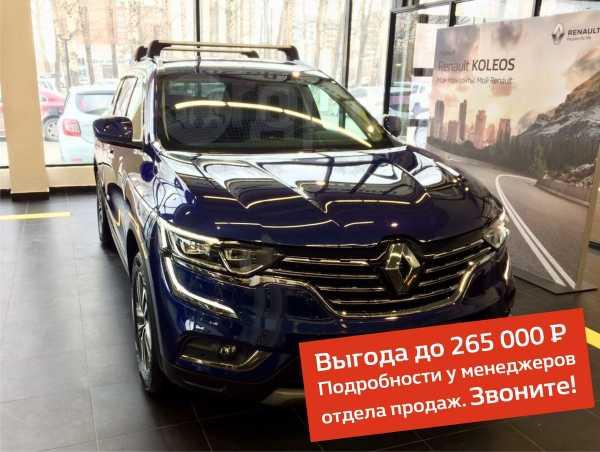 Renault Koleos, 2018 год, 2 368 116 руб.