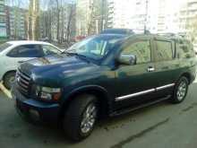 Заринск QX56 2004