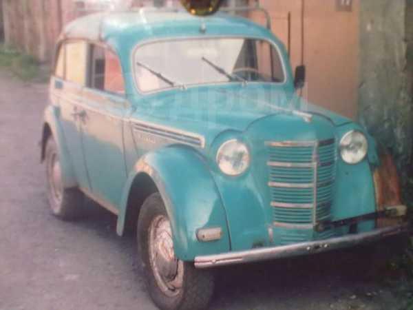 Москвич 401, 1949 год, 150 000 руб.