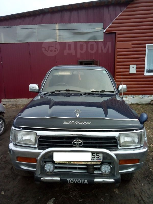 Toyota Hilux Surf, 1993 год, 319 000 руб.