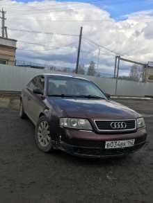 Новосибирск A6 1997